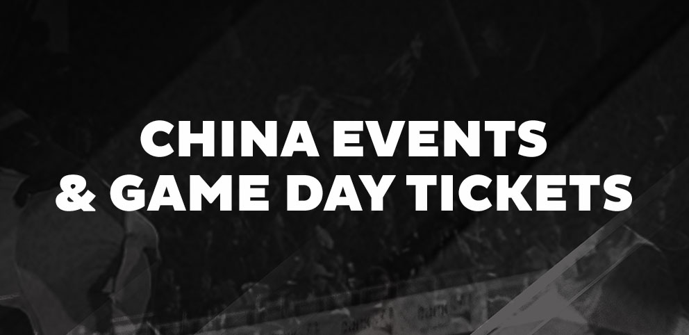 China Game Day Header