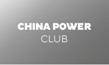 China Power Club Button